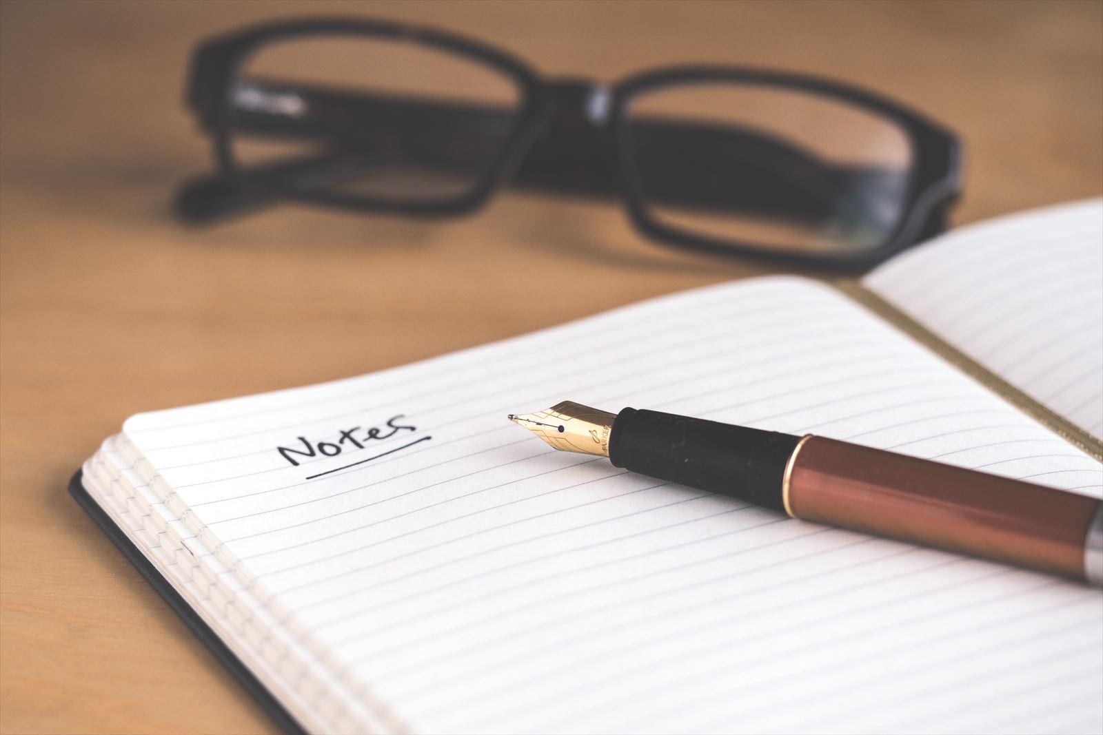 育休から復職までの流れと会社に確認すること・準備すること【MAMroom】